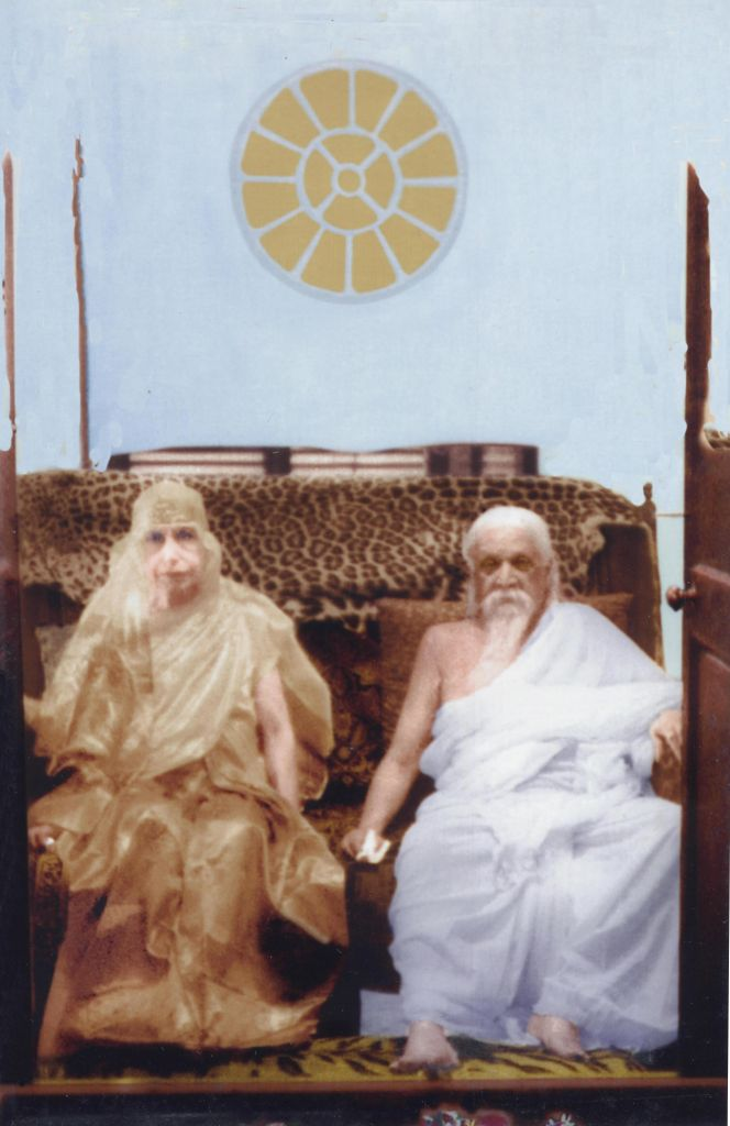 Mother and Sri Aurobindo